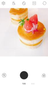 Foodie画面