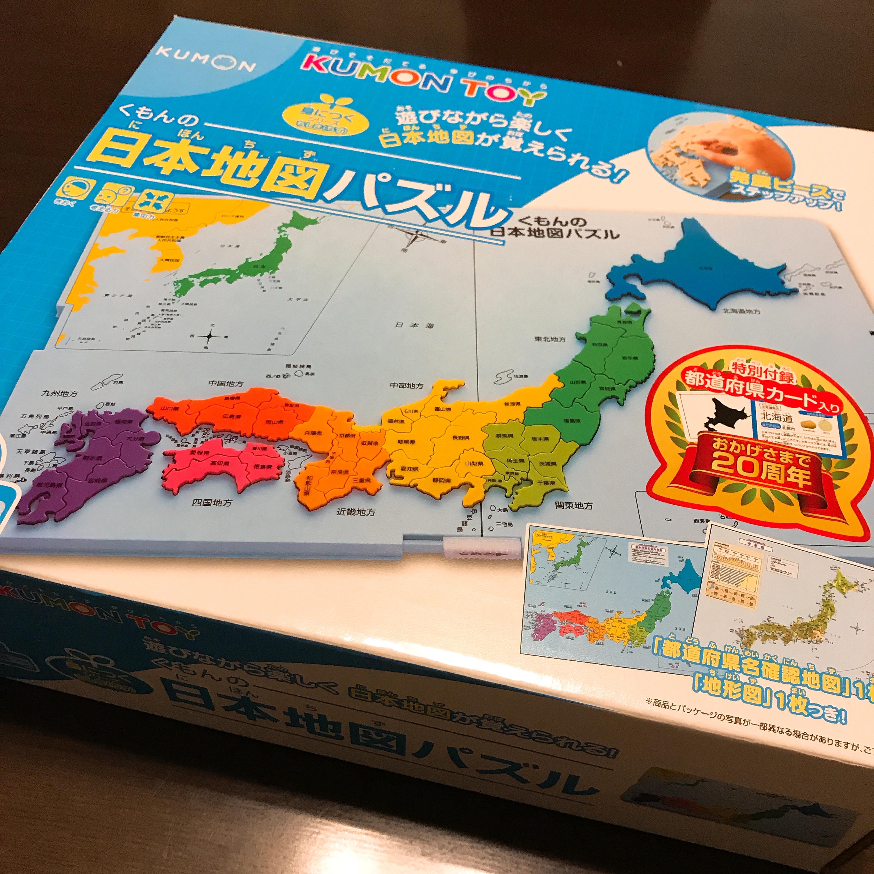 日本地図パズル10