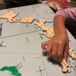 日本地図パズル7