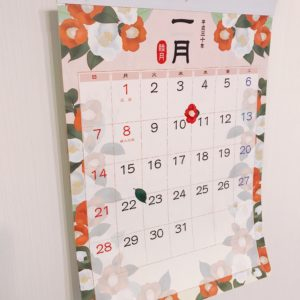 カレンダー100円