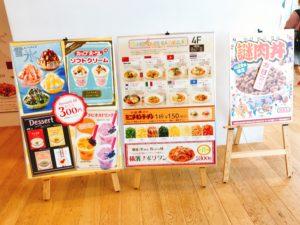 麺ロード3