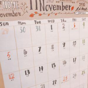 11月によく読まれた記事 やっぱりみんな大好きなのはあれ!