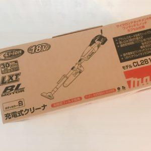 マキタの充電式クリーナー(掃除機)を買ったよ!吸引力バツグンでお掃除がはかどる
